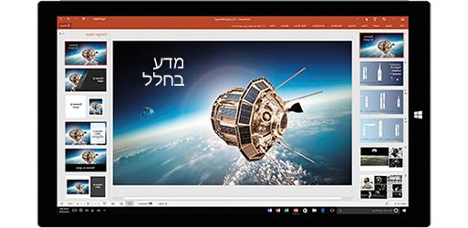 מסך Tablet עם מצגת על מדע בחלל, קבל מידע על יצירת מסמכים באמצעות הכלים המוכללים של Office