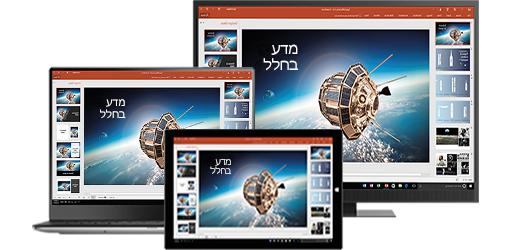 צג של מחשב שולחני, מחשב נישא ו- Tablet עם מצגת לגבי מדע בחלל, קבל מידע על פרודוקטיביות ניידת באמצעות יישומי שולחן העבודה והאפליקציות למכשירים ניידים של Office