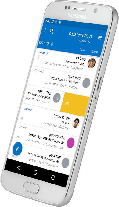 טלפון חכם שמציג תיבת דואר נכנס של Outlook