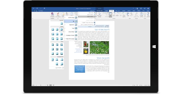 Surface המציג את התכונה החדשה 'ספר לי' במסמך Word.