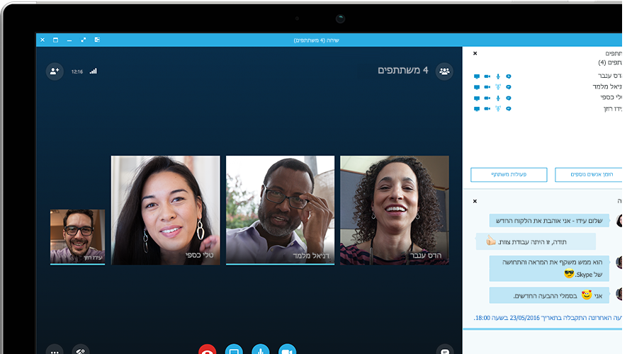 Tablet מסוג Surface המציג פגישה מקוונת של Skype for Business על המסך