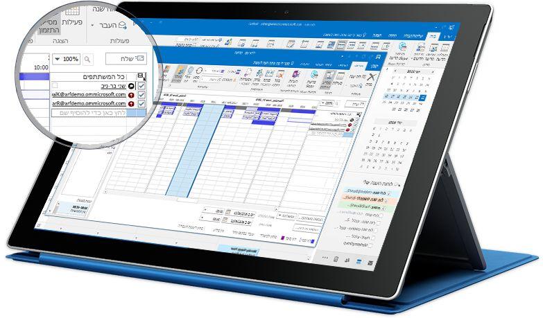 Tablet מסוג Surface שמציג את תצוגת הפעילויות ב- Outlook עם רשימת המשתתפים והזמינות שלהם