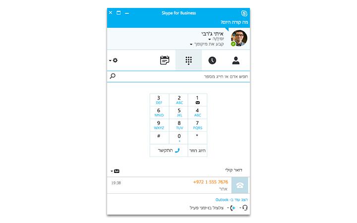 אדם מקליד ב- Tablet מסוג Surface, כאשר פגישה מקוונת של Skype for Business מופיעה על המסך