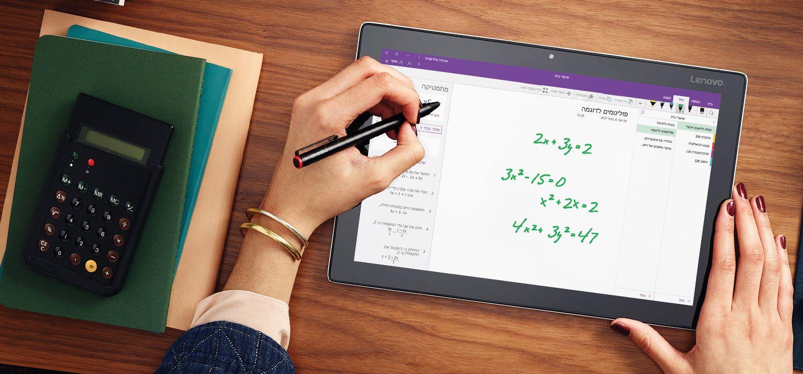 מסך Tablet שמציג קובץ OneNote המשתמש במסייע דיו למתמטיקה