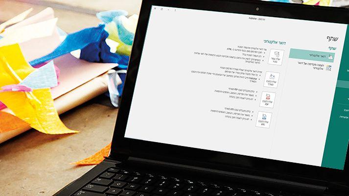 מחשב נישא מציג את מסך 'שתף' ב- Microsoft Publisher 2016.