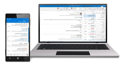 Tablet וטלפון חכם המציגים תיבת דואר אלקטרוני נכנס של Office 365.