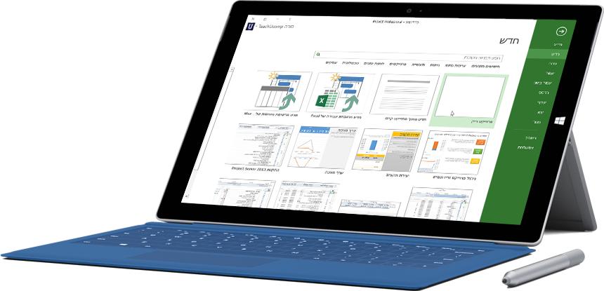 Tablet מסוג Microsoft Surface המציג את החלון 'פרוייקט חדש' ב- Project Online Professional.