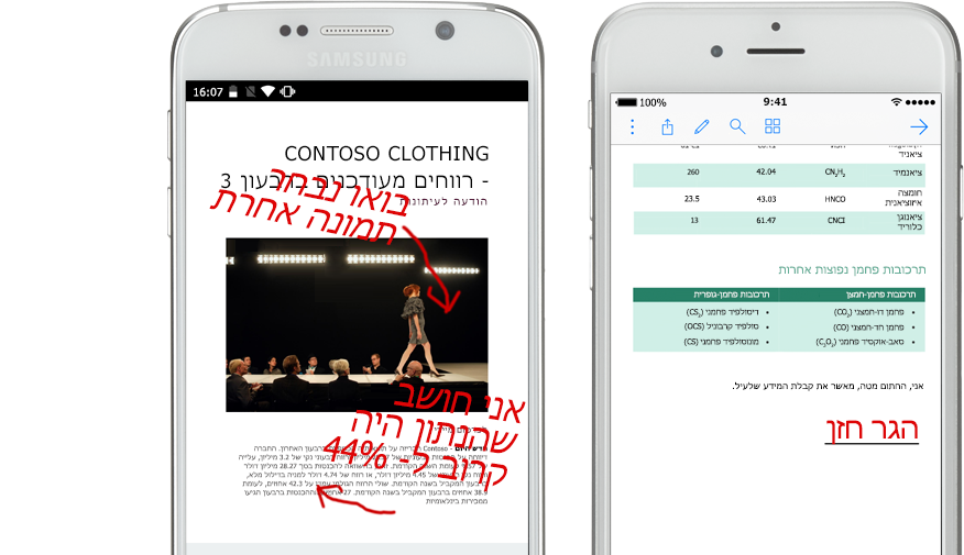 שני טלפונים חכמים שמציגים מסמכים והערות בכתב יד לגביהם
