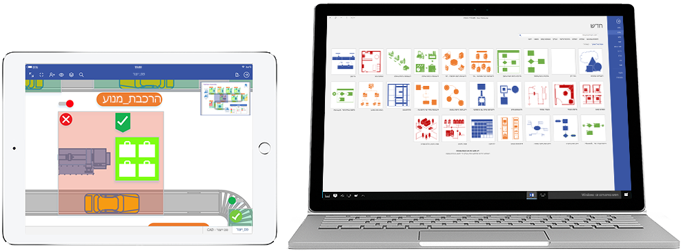 דיאגרמות Visio Pro for Office 365 מוצגות במחשב Tablet וב- iPad.‏