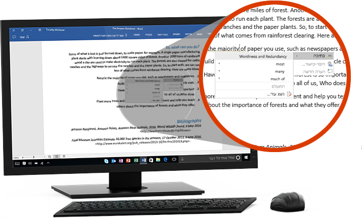 צג של מחשב PC המציג מסמך Word עם תקריב של התכונה 'עורך', המציעה שינוי מילה במשפט