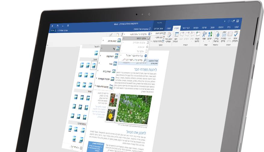 Tablet מסוג Surface המציג את התכונה החדשה 'ספר לי' במסמך Word