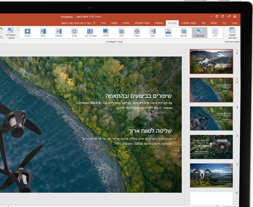 עט אלקטרוני לצד מחשב Tablet המציג מצגת ב- Microsoft PowerPoint