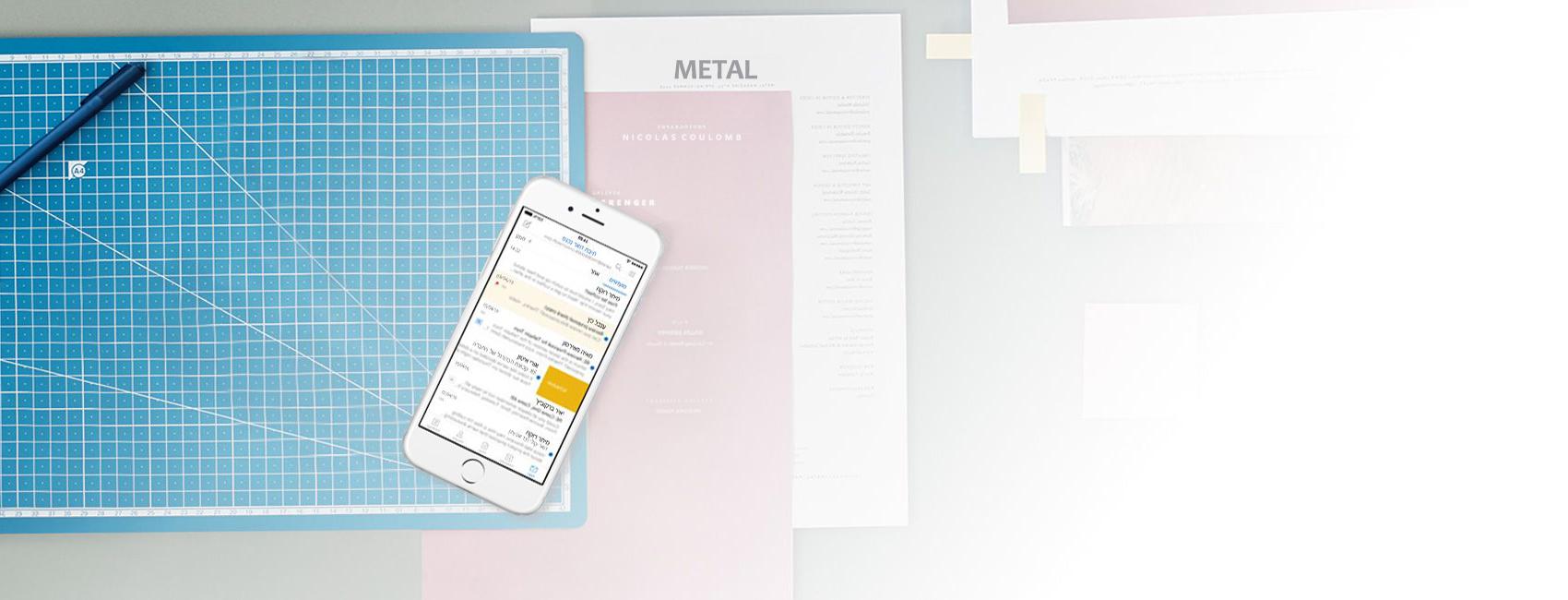 טלפון המציג תיבת דואר נכנס ביישום Outlook