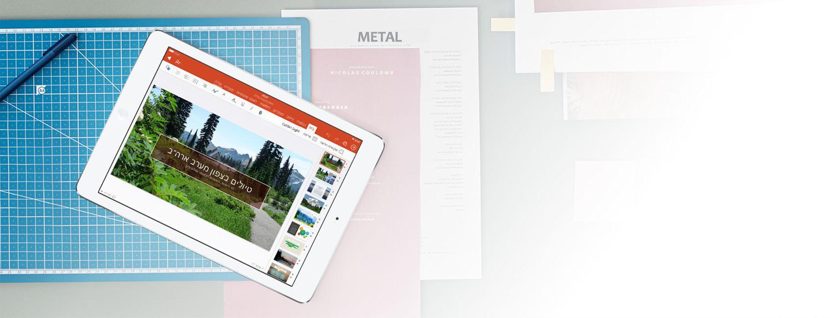 iPad המציג מצגת של PowerPoint לגבי טיולים בצפון מערב ארצות הברית