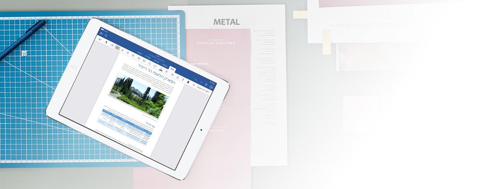 iPad המציג מסמך של Word לגבי הפארק הלאומי הר רינייר ביישום Word עבור iOS