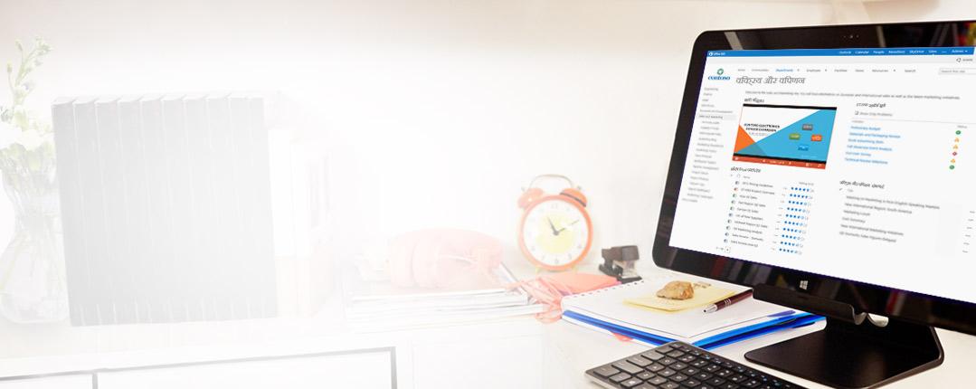 SharePoint में कोई विक्रय और विपणन दस्तावेज़ दिखाता एक डेस्कटॉप मॉनीटर.