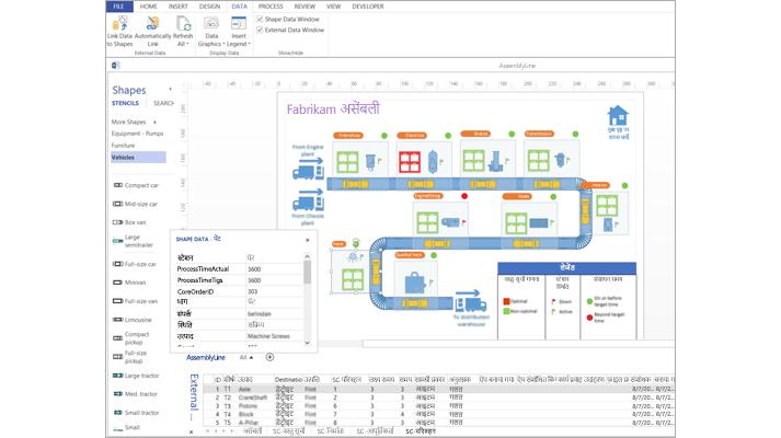 डेटा स्प्रेडशीट और आकृति डेटा वाले डेटा-लिंक्ड Visio आरेख का क्लोज़-अप.