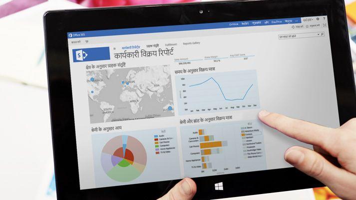 व्यवसाय के लिए Skype ऑनलाइन को प्रस्तुत करने वाले टैबलेट कंप्यूटर पर ग्राफ़ को इंगित करते हुए व्यक्ति के हाथ का क्लोज़-अप