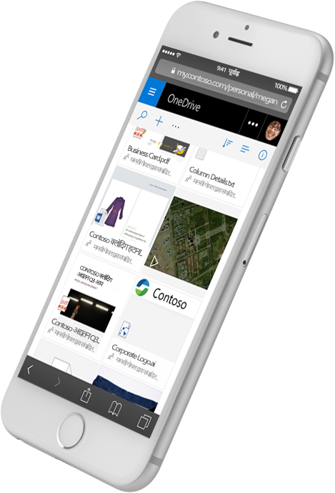 स्मार्टफ़ोन पर विभिन्न फ़ाइल प्रकारों को प्रदर्शित करता हुआ SharePoint, Microsoft TechNet पर SharePoint सर्वर 2016 का अन्वेषण करें
