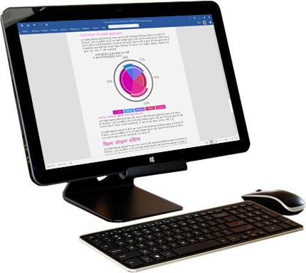 Microsoft Word में साझाकरण विकल्प दिखा रहा एक PC मॉनीटर.