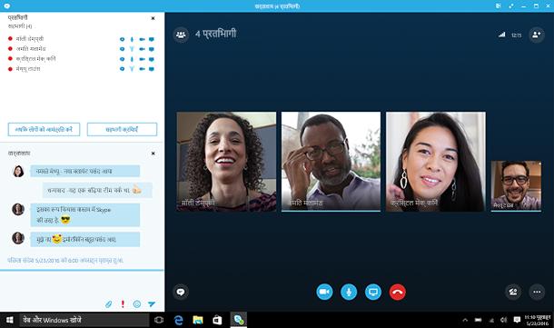 संपर्कों और कनेक्ट करने के विकल्पों का थंबनेल के साथ मुख पृष्ठ स्क्रीन व्यवसाय के लिए Skype का स्क्रीनशॉट.