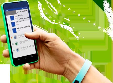 एक हाथ से पकड़े हुआ स्मार्टफ़ोन, Office 365 को एक्सेस करते हुए दिखा रहा है.