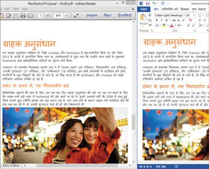 एकल Word दस्तावेज़ के दो भिन्न लाइव लेआउट को साथ-साथ दिखा रहा एक लैपटॉप.