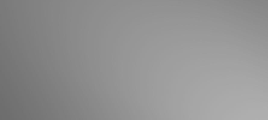 Una casella grigia con testo bianco