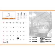 2019 年度卓上カレンダー(鉄道・ハガキサイズ)