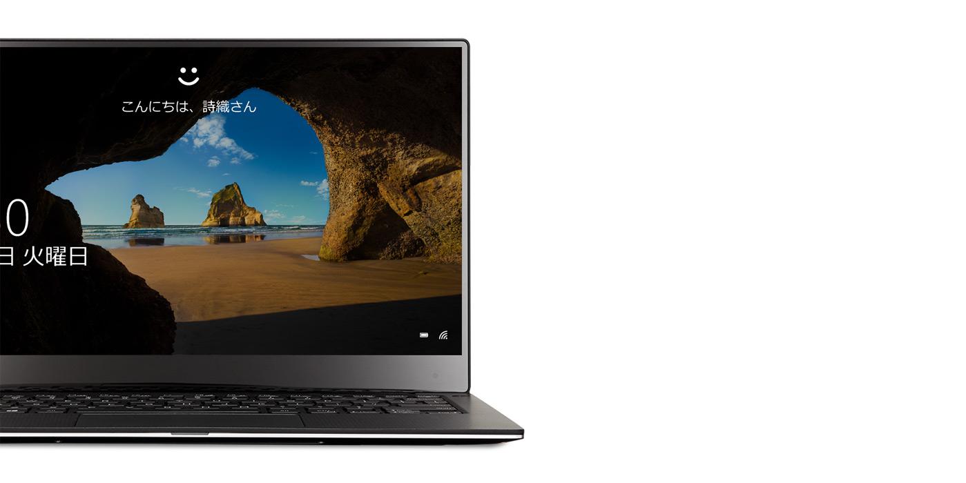 Windows Hello の画面が表示された Windows 10 ノート PC デバイス