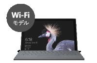 Wi-Fi モデル