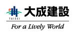 ロゴ:大成建設株式会社