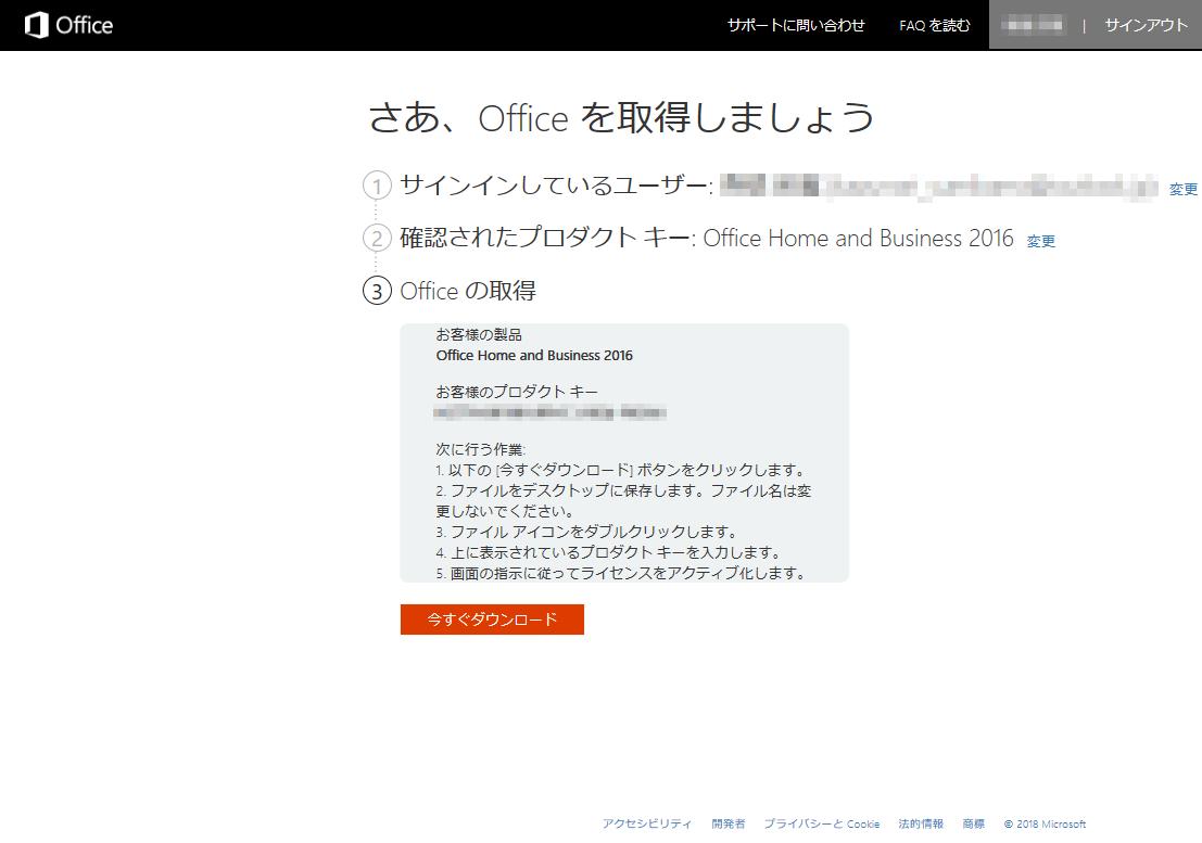 価格.com - マイクロソフト Office Personal 2016 ダ …