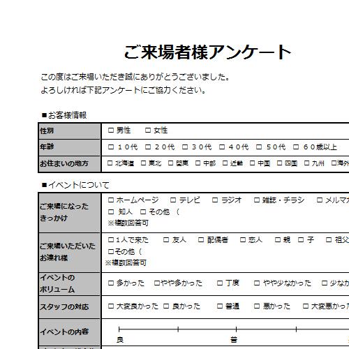 の現在 株式会社西日本アクセスコミュニケーションズ