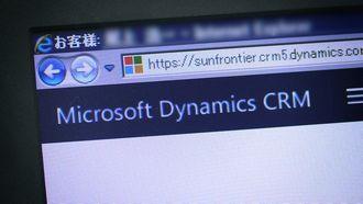 写真:Dynamics CRM Online 画面