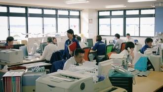 写真:成田オフィス イメージ
