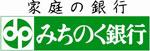 ロゴ:株式会社みちのく銀行