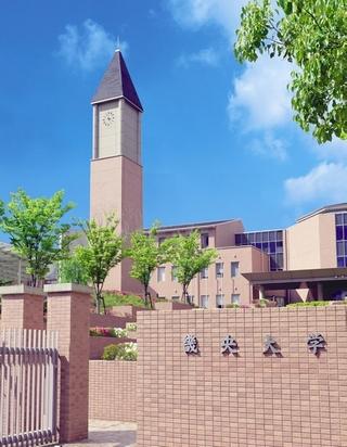 写真:畿央大学