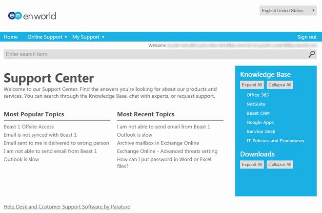 画面イメージ : サポートセンター