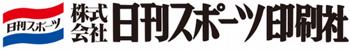 ロゴ:株式会社日刊スポーツ印刷社