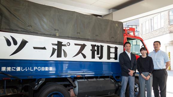 写真:株式会社日刊スポーツ印刷社