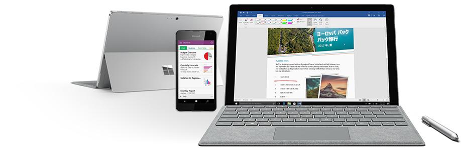 OneNote がスマートフォンに表示され、Word がノート PC に表示されています