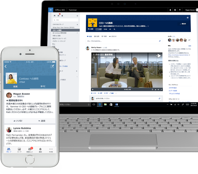 Yammer で CEO との対話集会の質問状を表示したスマートフォンと、Yammer で CEO との対話集会を録画した動画を表示したノート PC