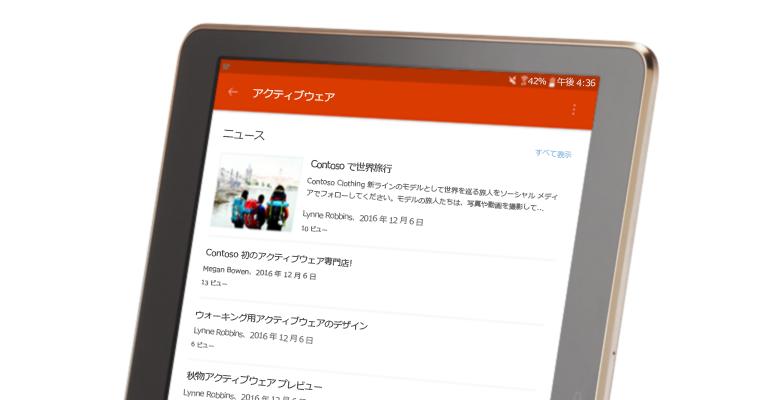 SharePoint グループの会話がタブレット PC に表示されています