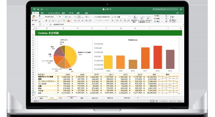 MacBook に Excel for Mac のスプレッドシートとグラフが表示されています