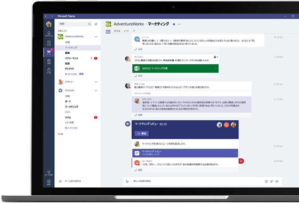 how to open microsoft teams