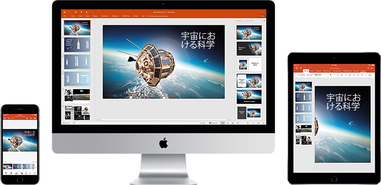 宇宙の科学に関するプレゼンテーションが表示されている iPhone、Mac モニター、iPad。Office のモビリティ機能の詳細