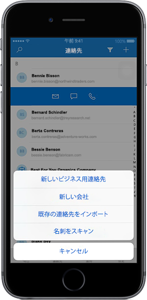Outlook Customer Manager モバイル アプリの連絡先一覧が表示されている iPhone
