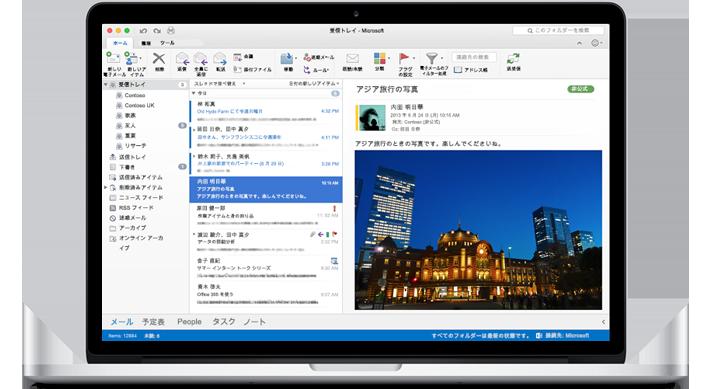 MacBook に Outlook for Mac の受信トレイが表示されています。