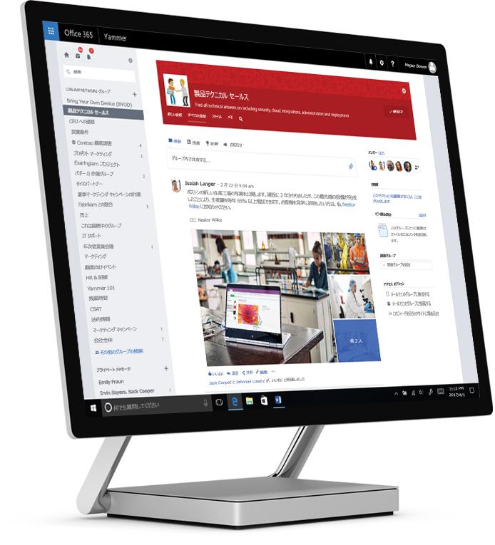 共有する写真と部門横断型の技術セールス グループを表示したタブレット PC 上の Yammer